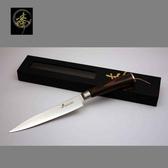 料理刀具  大馬士革鋼系列-150mm水果刀 〔 臻〕高級廚具-DLC828-1S