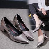2019春新款高跟鞋女中跟韓版尖頭淺口女士灰色百搭單鞋工作鞋 艾莎嚴選