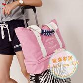 旅行包短途帆布旅行包女式大容量單肩包時尚可折疊手提旅行包媽咪收納