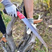 進口家用鋸子手鋸園林據手工鋸 伐木鋸木工折疊鋸 樹枝木鋸果樹鋸