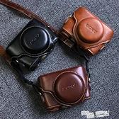 索尼黑卡RX100M6相機包DSC-RX100 M2 M3 M4 M5A M7相機皮套殼復古 夏季新品