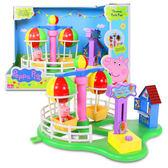 【英國Peppa Pig佩佩豬】粉紅豬小妹歡樂樂園-熱汽球遊戲組 PE05881