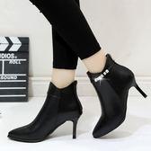 高跟細跟尖頭串珠女鞋短靴百搭馬丁靴時尚裸靴女靴子 優家小鋪
