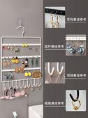 網紅ins風首飾收納架掛耳環飾品架創意項鍊耳釘耳環首飾盒展示架 衣間迷你屋