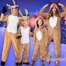 聖誕節服裝 凱梩圣誕節服裝cos兒童服裝可愛馴鹿動物裝親子服成人麋鹿表演服耶誕節