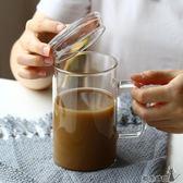 馬克杯 高硼硅玻璃杯大容量水杯透明茶杯辦公杯帶蓋杯子直覺杯 - 都市時尚