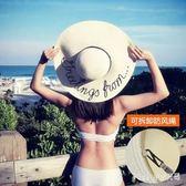 遮陽帽 可折疊防曬遮陽帽太陽草帽子女夏海邊度假大檐沙灘帽 LC3516 【Pink中大尺碼】