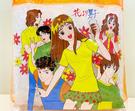 【震撼精品百貨】日本流星花園防水手提包/透明防水包-橘#75034