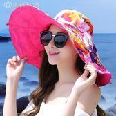 沙灘帽海邊度假夏戶外出游防紫外線曬太陽帽大沿檐可折疊遮陽帽子 【創時代3c館】