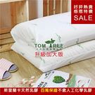 枕頭 / 升級加大版 - 天然乳膠枕 - 頂級斯里蘭卡 天然乳膠 - Tom Tree