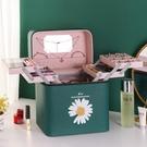 化妝包 大容量化妝包女化妝品收納盒風大號便攜新款超火化妝箱 快速出貨