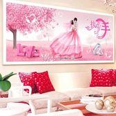 點貼鑽十字繡客廳結婚喜慶5d鑽石畫情侶滿鑽鑽石繡磚石畫YYP  瑪奇哈朵