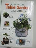 【書寶二手書T6/園藝_D5W】Table Garden-創造桌上的綠活小森林_黃盛璘, 矢野TEA