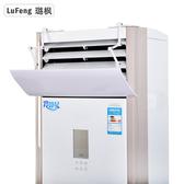 立式空調擋風板防直吹月子出風口冷氣櫃式擋板導風罩遮板家用櫃機WY【免運】