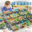 城市街景停車場交通大地圖 遊戲墊 贈交通...