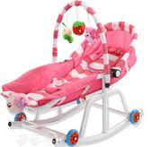 嬰兒搖椅 嬰兒搖椅躺椅安撫椅新生兒可坐躺哄寶寶神器多功能搖籃嬰幼兒搖椅igo 夢藝家