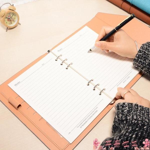 筆記本商務工作A5活頁夾筆記本子文具辦公高檔會議多功能記事本本 芊墨