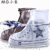 防水鞋套-加厚防雪耐磨下雨天戶外防水鞋套 MG小象