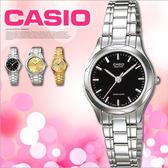 CASIO 秀麗風格 25mm/LTP-1275D-1ADF/女錶/生日禮物/LTP-1275D-1A 現貨+排單!