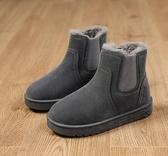 全館83折 冬季兒童雪地靴男童2019新款冬天加絨保暖二棉鞋中大童女童馬丁靴