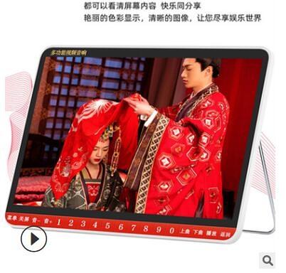【台灣現貨】先科新世紀大屏視頻機老年看戲機高清鋼化屏視頻播放器