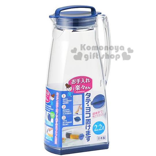 〔小禮堂〕日製冷水壺《藍蓋透明.2.2L》可橫放 4970825-08180