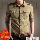 夏季潮男軍裝卡其綠色長袖襯衫襯衣韓版青年休閒修身純棉商務寸衣  自由角落