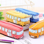 【BlueCat】普里諾搭校車巴士公車上學帆布筆袋 鉛筆盒 化妝包