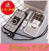 【萌萌噠】iPhone 7  (4.7吋)  鏡面英文格子保護殼 防摔指環支架 全包矽膠軟殼 手機殼 手機套 送掛繩