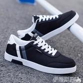 休閒鞋男鞋夏季2020新款潮鞋男士板鞋韓版潮流春季小白鞋休閒帆布鞋透氣 伊蒂斯
