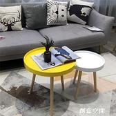 茶几 簡易邊桌簡約日式實木圓桌子小戶型北歐茶幾ins風床頭桌沙發邊幾 NMS