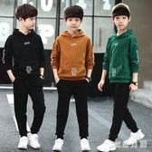 男童套裝秋裝新款中大尺碼長袖衛衣褲子兩件套 FR3831【衣好月圓】