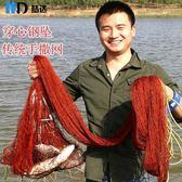 魚網漁網撒網手拋網傳統輪胎線手撒網易拋撒網旋網捕魚網捕魚工具 igo 台北日光