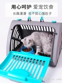 便攜包貓籠子裝狗狗的泰迪貓籃子外出包外帶袋子小狗寵物箱子 【快速出貨】