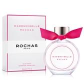 ROCHAS 羅莎小姐女性淡香水(50ml)【ZZshopping購物網】