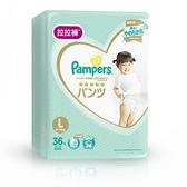 幫寶適一級幫拉拉褲L號36片【愛買】