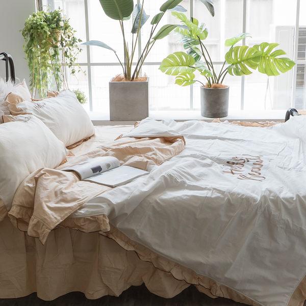 繽紛佳人 QS3雙人加大床裙與雙人兩用被四件組 100%精梳棉 台灣製 棉床本舖