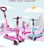 兒童聖誕 滑板車兒童三合一1 2 3 6 歲男女寶寶小孩踏板可坐單腳溜溜滑滑車 出貨