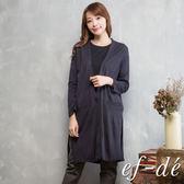【ef-de】激安 簡約冬季素色長版罩衫(藍)