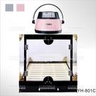 台灣紳芳 | YH-801C箱型微電腦寵物烘毛機[56022]寵物美容開業儀器設備