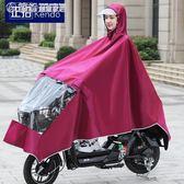 雨衣 電動車雨衣單雙人男女成人摩托騎行小自行車加大加厚防水雨披 繽紛創意家居