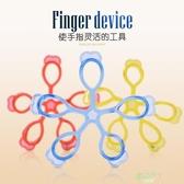 矽膠指力器鋼琴手張力練習器手指拉力訓練器指力器 【快速出貨】