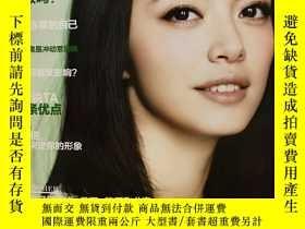 二手書博民逛書店心理罕見月刊 PSYCHOLOGIES 2012年 6月號Y34