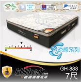 客約商品 德國優客名床 涼感記憶膠德國AGRO五段式獨立筒床墊 7尺雙人(GH-888)
