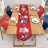 日式貓咪餐桌桌旗日料店裝飾搭巾中國風紅色床旗電視櫃茶幾布  居樂坊生活館