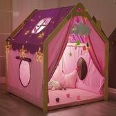 兒童帳篷 兒童游戲玩具屋小房子女孩男孩寶寶家用睡覺床上帳篷室內公主夢幻YTL-Ballet朵朵