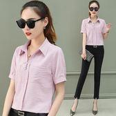 夏季襯衫女短袖2019新款修身顯瘦休閒韓版上衣豎條紋襯衣 rj992『科炫3C』