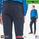 【NST Jeans】再生環保紗線 夜叉刺繡彈性牛仔男褲-中腰直筒 395(66688) 台灣製