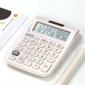 計算機 迷你計算器小型小號計算機便攜可愛韓國糖果色記算器隨身攜帶方便 夢藝家