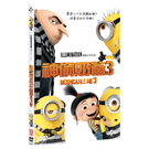神偷奶爸3DVD Despicable ...